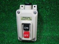 防雨スイッチ BSW215B3 ON-OFF 15アンペア