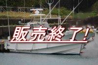 ヤマハ YAMAHA DY-50A エンジン ヤマハ 5.3トン 中古船 中古漁船 遊漁船