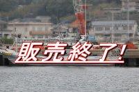 江川造船 51尺 エンジン コマツ