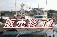 ヤマハ YAMAHA DY-39M エンジン ヤマハ 中古船 中古漁船 遊漁船