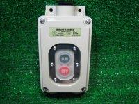 防雨スイッチ BSWT230B3 ON-OFF 30アンペア