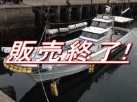 ヤマハ YAMAHA DY-45F エンジン 三菱 4.9トン 中古漁船 遊漁船