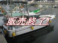 ヤマハ YAMAHA UF-30 エンジン ヤマハ 中古船 中古漁船 遊漁船