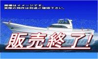 ヤマハ YAMAHA DY-45G エンジン ヤマハ 中古船 中古漁船 遊漁船