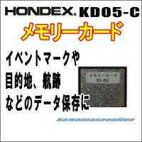 HONDEX KD05-C メモリーカード